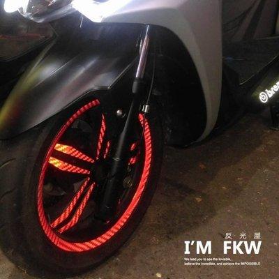 【反光屋FKW】G6/Racings雷霆S/雷霆王 五爪貼紙+12吋15mm輪框貼 反光卡夢紋 1車份