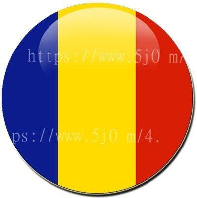 〈世界國旗〉羅馬尼亞 國旗胸章 (直徑3.2公分)