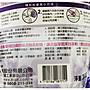 【B2百貨】 白鴿抗菌洗衣精-小蒼蘭(2000g) 4710186187711 【藍鳥百貨有限公司】