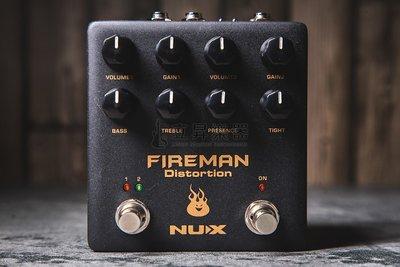 立昇樂器 NUX FIREMAN Distortion NDS-5 破音效果器 買就送Prefox 捲弦器