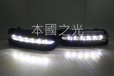 oo本國之光oo 全新 日產 NISSAN 10 11 12 13 TEANA 天籟 J32 LED 日行燈 晝行燈