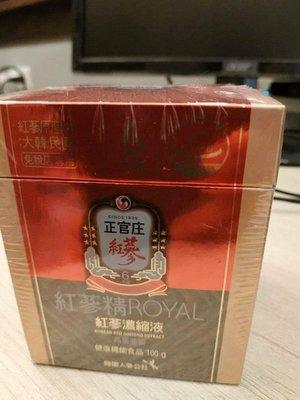 正官庄紅蔘濃縮液