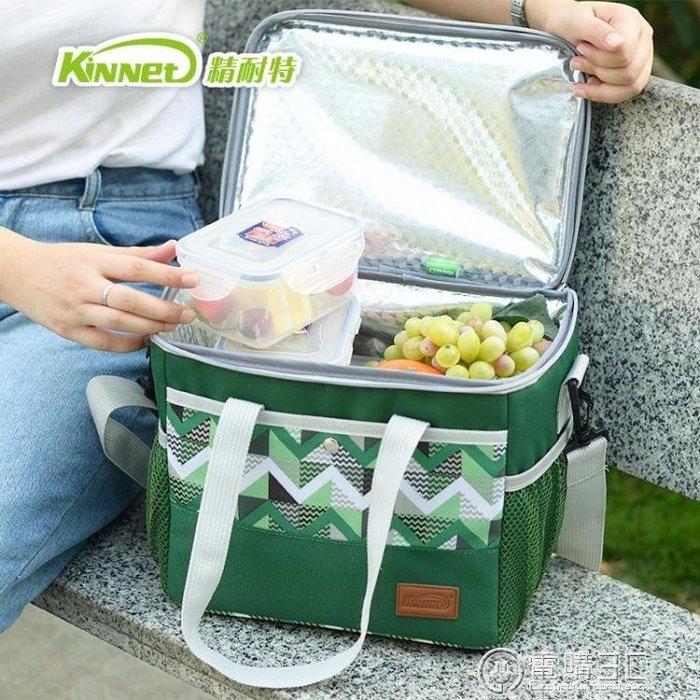 冷藏箱精耐特手提大號加厚保溫包車載保溫箱野餐保鮮冷藏箱保冷冰包冰袋WD 聖誕冬季新品