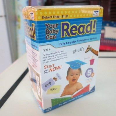 【優品音像】 嬰幼兒早教英文教材Your baby can read寶寶閱讀 啟蒙英語正版DVD 精美盒裝