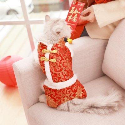 店長嚴選新年大促貓咪衣服新年唐裝幼貓小奶貓英短寵物藍貓過年喜慶保暖春節秋冬裝