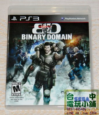 台中電玩小舖~PS3原裝遊戲片~二元領域 Binary Domain ~580