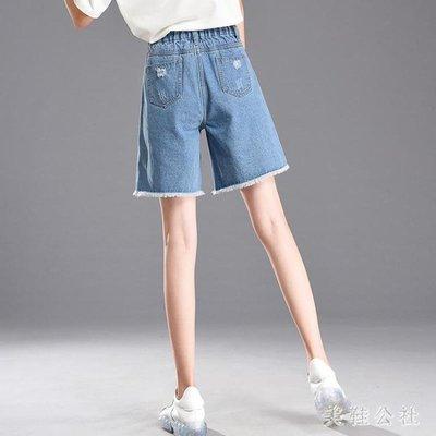 破洞五分牛仔褲女短褲夏韓國寬鬆修身顯瘦闊腿褲社會女Bf JA4747