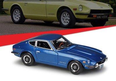 「車苑模型」Maisto 1:18 1971 DATSUN 240Z