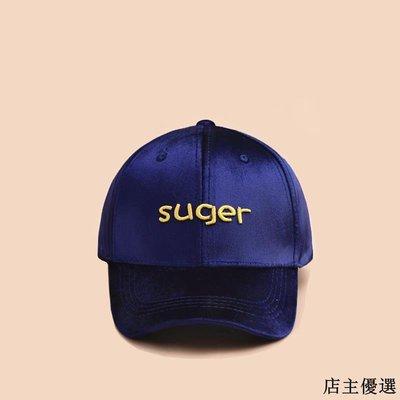 帽子女冬季韓國絲絨棒球帽韓版百搭潮人字母刺繡鴨舌帽時尚彎檐帽