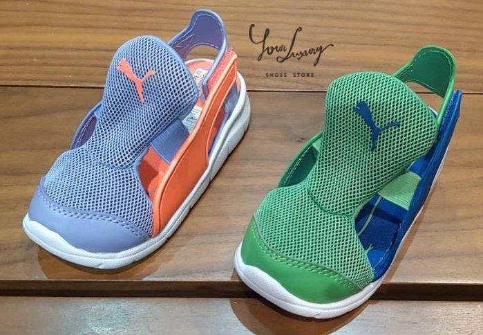【Luxury】PUMA 小孩涼鞋 包頭涼鞋 夏天必備  紫 綠 2色 小童 中童 男童 女童 韓國代購 正品