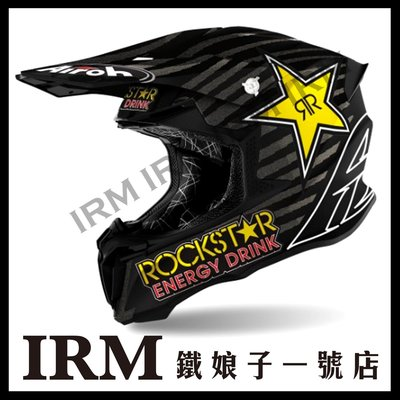 【鐵娘子一號店】義大利 AIROH Twist 2.0 ROCKSTAR 越野帽 滑胎 下坡 林道 搖滾星 霧黑