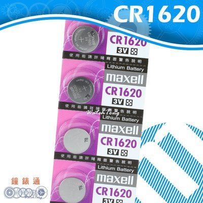 【鐘錶通】《四送一》 Maxell CR1620 3V / 手錶電池 / 鈕扣電池 / 水銀電池 / 單顆售