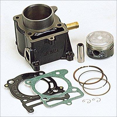 誠一機研 加大 汽缸組 馬車125 MAJESTY 125 改裝 引擎 維修 改缸 YAMAHA YP 125 山葉