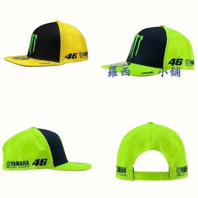 贊助商 螢光黃 鈷藍色 monster cap sponsor yamaha 魔爪 山葉贊助商 布帽 板帽 rossi 羅西小舖