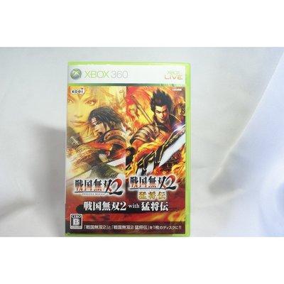 [耀西]二手 純日版 XBOX 360 戰國無雙 2 with 猛將傳 含稅附發票