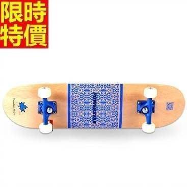 滑板 成人公路板戶外用品-素雅青花瓷休閒運動酷炫蛇板66ah16[獨家進口][米蘭精品]