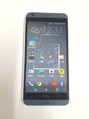 HTC Desire 530u  5吋 支援4G / LTE 網路 二手 外觀八成新 使用功能正常 白色潑彩 智慧型手機 ☆螢幕上方有裂痕 當零件機便宜賣