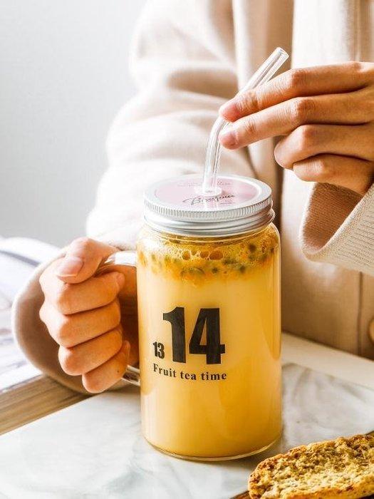 歐貝爾 吸管杯公雞杯梅森杯耐熱帶蓋水杯子玻璃杯帶吸管奶茶杯飲品杯ins咖啡杯