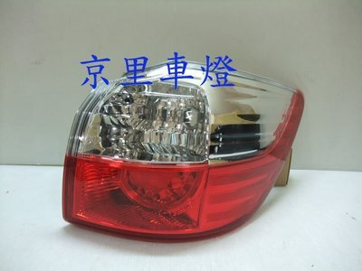 京里車燈專網 豐田 TOYOTA WISH 10 11 12年 原廠型 尾燈 後燈 一顆1250