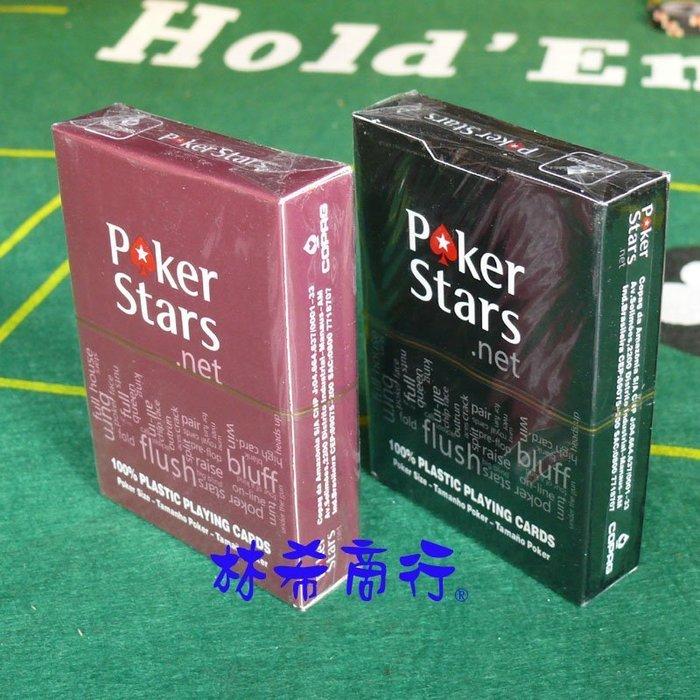 新款 poker stars 磨砂 經典大字 塑膠 撲克牌 撕不爛 防水 鋪克牌 可水洗 德州撲克21點梭哈百家樂