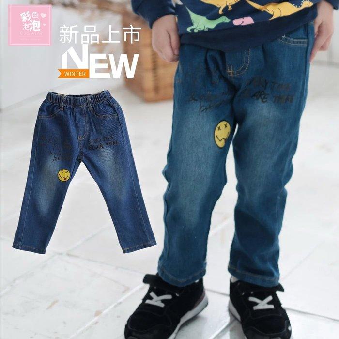 ○。° 彩色泡泡 °。○ 童裝【貨號H20334】秋冬。藍色SMILE印字牛仔褲