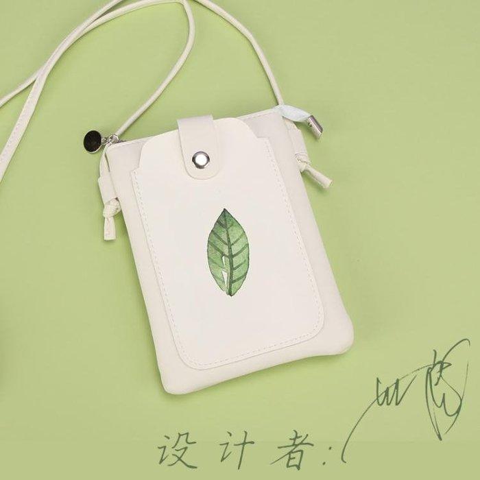 斜背包-夏季裝手機包女新款迷你小包豎斜挎放小包包零錢袋夏天手機袋