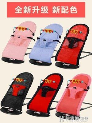 搖搖椅哄娃神器嬰兒抖音寶寶搖籃床小孩懶人新生兒童哄睡安撫躺椅 igo
