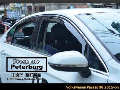 比德堡崁入式晴雨窗 福斯VW  Passat B8 2015年起(4D、5D前窗共用,後窗不共用)全車四片