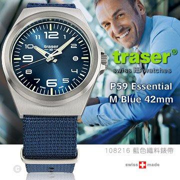 丹大戶外用品【Traser】P59 Essential M Blue 42mm 藍錶#108216(藍色織料錶帶-92)