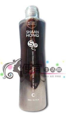 便宜生活館【燙染劑】 SP008咖啡棕護髮霜 300ml 免雙氧水單一劑簡單染髮-