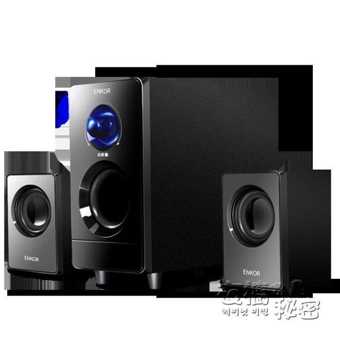 ENKOR E10S電腦音響重低音家用usb多媒體台式低音炮實木藍芽音箱