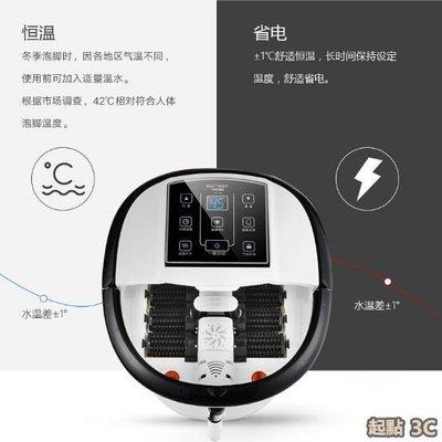 『起點3c館』XYH-188C足浴盆全自動按摩洗腳盆電動加熱足浴器深桶泡腳桶Eb8452