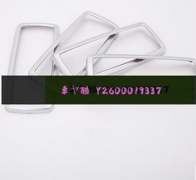 瑪莎拉蒂levant新e後備箱照明燈裝飾30新貼片 萊萬特萊凡特內飾改裝貼片CS012