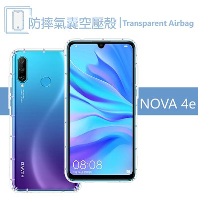Nova 4e 6.15吋 華為huawei 空壓殼 氣墊保護套 防摔軟殼 TPU透明套