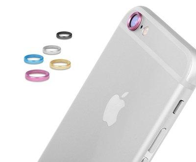 iPhone 6s / 6 / 6 plus 鏡頭 保護 圈 環 套