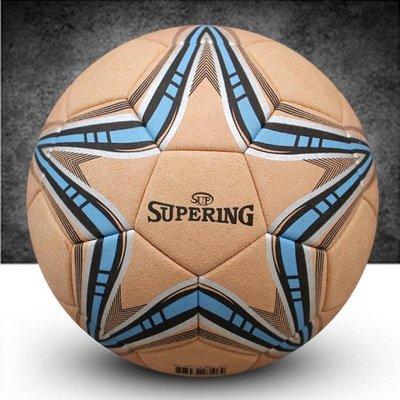 5號無縫熱粘合足球牛皮耐磨真皮腳感訓練比賽用球