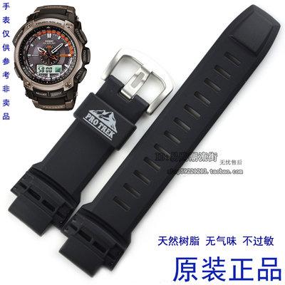 卡西歐黑集PRG-200/25新0/500/510新/PRW-2000A/2500/5000/5100手表帶