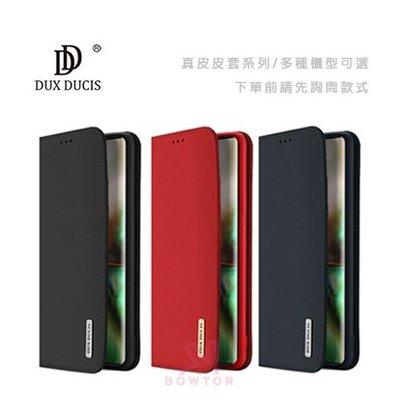 光華商場。包你個頭【DUX DUCIS】Note 10 真皮手機套 多種型號可選 磁吸式背蓋 請先詢問型號
