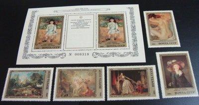 蘇聯1984年聖彼得堡冬宮隱士館(Hermitage)藏法國名畫5全小全張 -上品