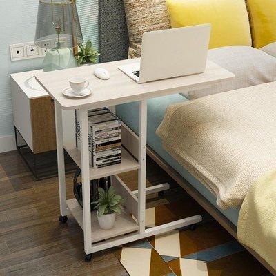 筆記本電腦懶人桌床上用迷你學生床邊桌簡約臥室小書桌可移動桌子 js2666