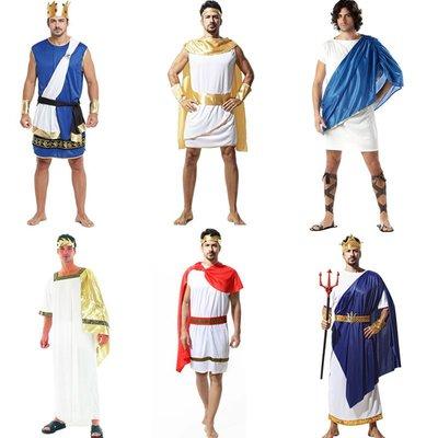 熱銷-希臘國王服裝 萬圣節派對男裝古希臘神話宙斯 男神希臘王子服裝#萬聖節#面具#搞怪#派對