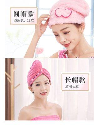 頭巾7-11全家正韓國版新款韓國浴帽干...