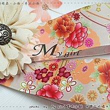 My girl╭*DIY材料、絲帶髮飾細工花素材古日式紋圖案*38mm寬 - 和風牡丹櫻花羅紋緞帶 ZD0777*