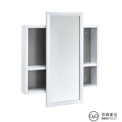 【工匠家居生活館 】OVO 京典衛浴  HA67  不鏽鋼  活動鏡面收納櫃 置物鏡櫃 化妝鏡 衛浴鏡箱