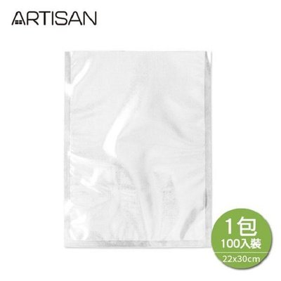 免運 ARTISAN奧的思 網紋式真空包裝袋22x30cm(100入裝) VB2230
