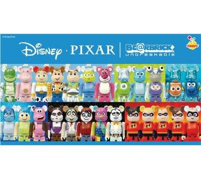 Disney Kuji Be@rbrick 一番賞 怪獸公司 反斗奇兵 Coco 反轉腦朋友 Bearbrick, 一套20隻 💰HKD1250/Set