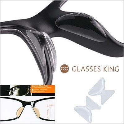 眼鏡王☆DIY自黏式矽膠防止滑加高鼻墊貼鼻托板料眼鏡透明塌鼻人鼻低塌救星太陽眼鏡框都可用