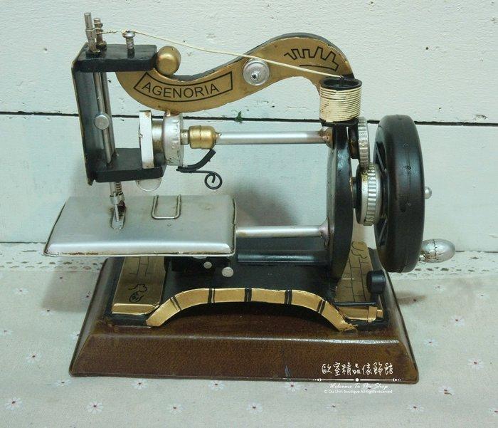 ~*歐室精品傢飾館*~美式鄉村 Loft工業 風格 手工 鐵製 懷舊 復古 裁縫車 針車 收藏 模型 擺飾~新款上市~