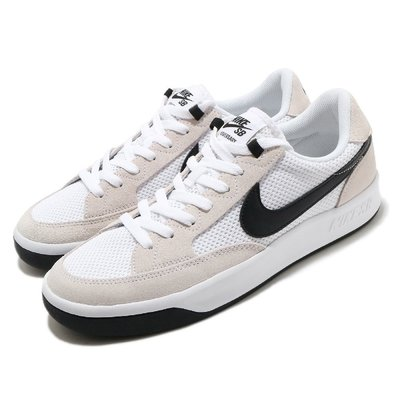 =CodE= NIKE SB ADVERSARY 麂皮透氣網布滑板鞋(米白黑) CJ0887-100 休閒 DUNK 男