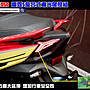 ☆麥可倉庫機車精品☆【KOSO 雷霆S 整合式 導光 尾燈 後燈組】方向燈 RACING S 雷霆S